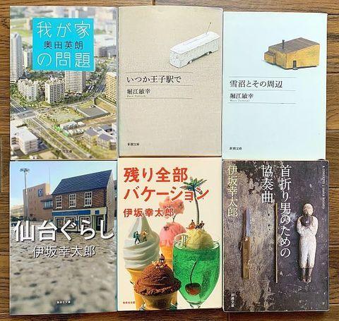 books1905.jpg