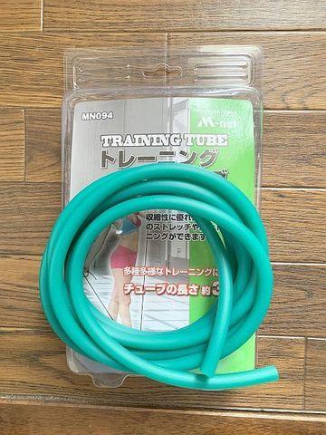 training tube1905.jpg