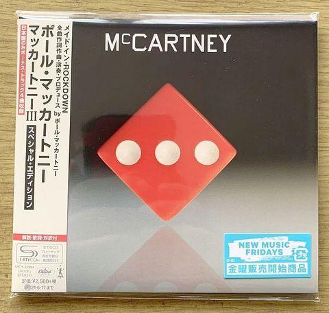 maccartney31.jpg
